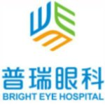 上海普瑞眼科医院