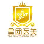 广州星团医疗美容门诊部