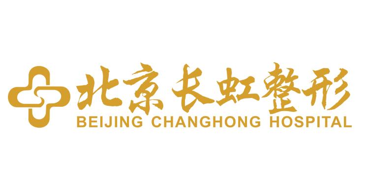 北京画美医疗美容