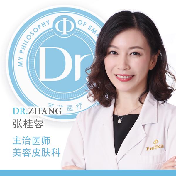 张桂蓉医生