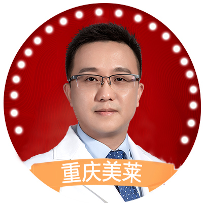 韦小勇医生