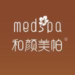 北京和颜美帕医疗美容