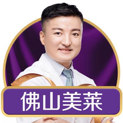 靳风涛医生