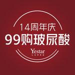 上海藝星醫療美容醫院