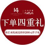 北京藝星醫療美容醫院