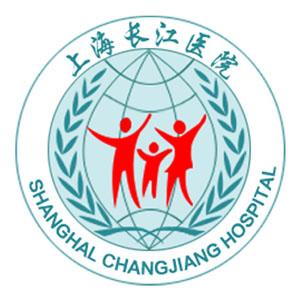 上海虹口长江医院