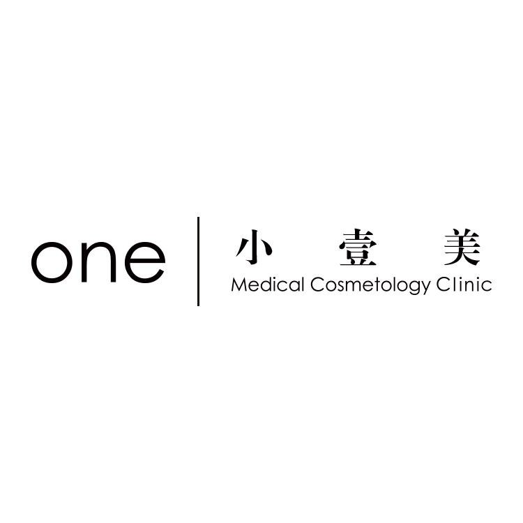 北京小壹美医疗美容诊所