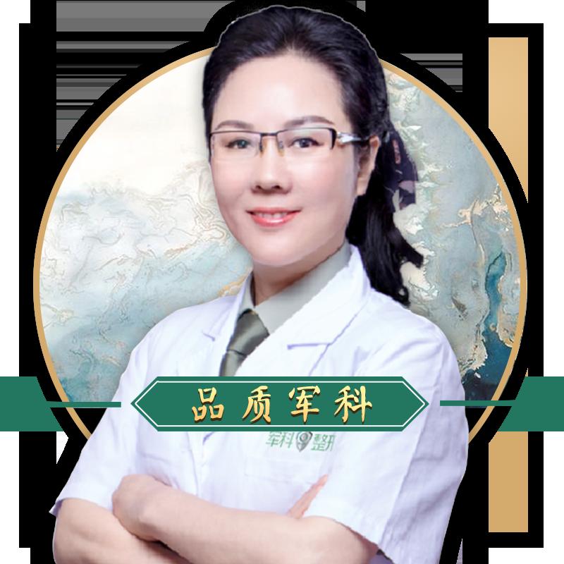 唐继敏医生
