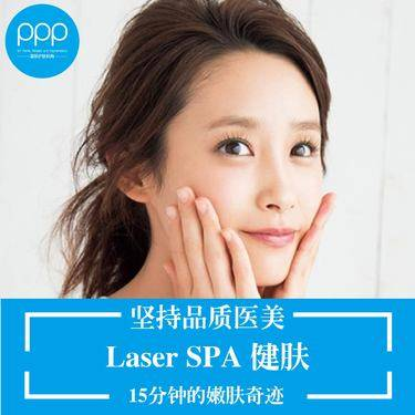 https://heras.igengmei.com/service/2017/02/15/173501e48d-half