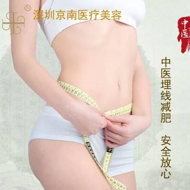 https://heras.igengmei.com/service/2017/04/21/4f6c173c49-half