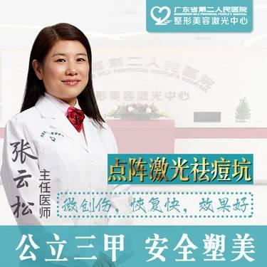 https://heras.igengmei.com/service/2017/05/04/e9ae53d7f3-half