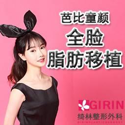 https://heras.igengmei.com/service/2017/06/01/d0026365db-half