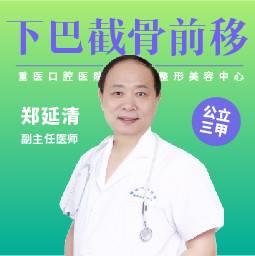 https://heras.igengmei.com/service/2017/06/27/4cf03fbdec-half