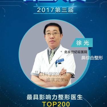 https://heras.igengmei.com/service/2017/06/28/99d2b03cb3-half