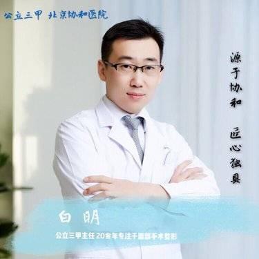 https://heras.igengmei.com/service/2017/11/02/67bb1923ba-half