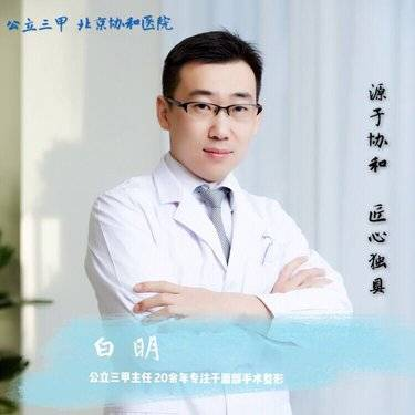 https://heras.igengmei.com/service/2017/11/02/d8b1fa6dd9-half