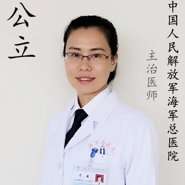 https://heras.igengmei.com/service/2017/11/09/b8e3fa2f76-half