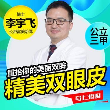 https://heras.igengmei.com/service/2017/11/14/22367e27e9-half