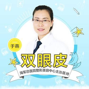 https://heras.igengmei.com/service/2017/11/14/26ad036a4c-half