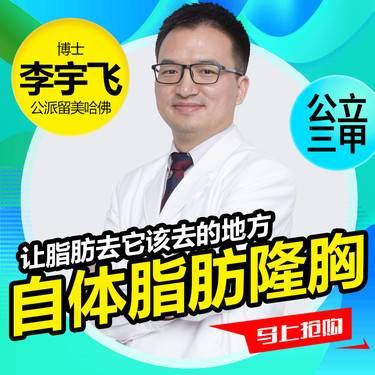 https://heras.igengmei.com/service/2017/11/14/377b9bd4f2-half