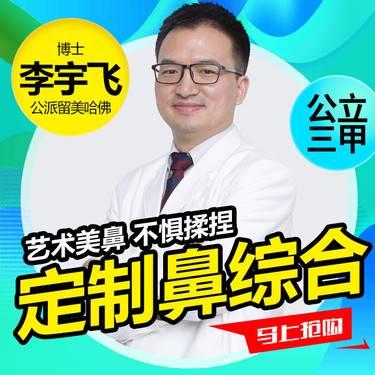 https://heras.igengmei.com/service/2017/11/14/67b2aa4147-half