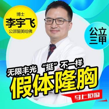 https://heras.igengmei.com/service/2017/11/14/6f957fe6bc-half