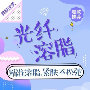 https://heras.igengmei.com/service/2017/12/09/9726568de4-half