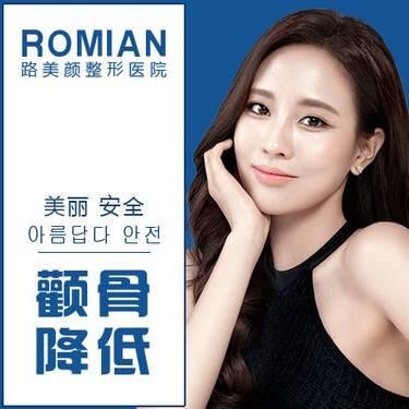 https://heras.igengmei.com/service/2017/12/11/c886aa065d-half