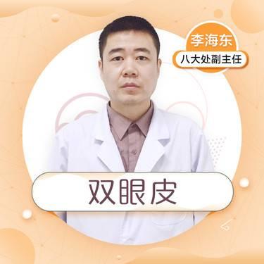 https://heras.igengmei.com/service/2018/01/02/51b60121e4-half