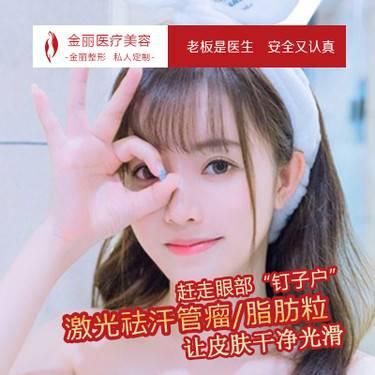 https://heras.igengmei.com/service/2018/03/13/c5da929072-half