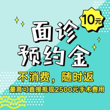 https://heras.igengmei.com/service/2018/03/18/e867a4f53f-half
