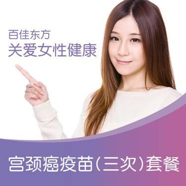 https://heras.igengmei.com/service/2018/04/17/02a0433946-half