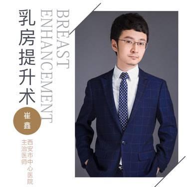 https://heras.igengmei.com/service/2018/04/18/27524009ab-half