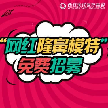 https://heras.igengmei.com/service/2018/05/19/8ca9821476-half