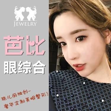 https://heras.igengmei.com/service/2018/05/25/79bab646be-half