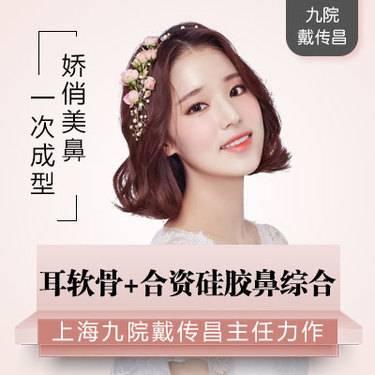 https://heras.igengmei.com/service/2018/05/29/61de5265de-half