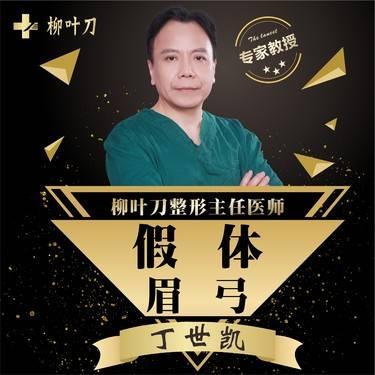 https://heras.igengmei.com/service/2018/06/19/e2cbbb212b-half