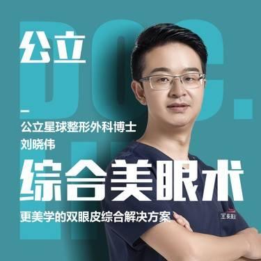 https://heras.igengmei.com/service/2018/06/27/8d962adc91-half