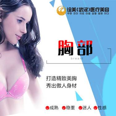 https://heras.igengmei.com/service/2018/07/13/d5181436bf-half