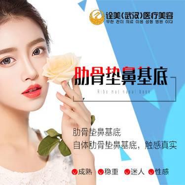 https://heras.igengmei.com/service/2018/07/20/e88dbccbdb-half