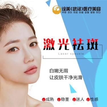 https://heras.igengmei.com/service/2018/07/22/47ea248904-half