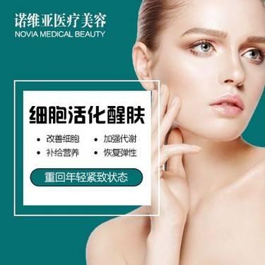 https://heras.igengmei.com/service/2018/07/26/dc3571350d-half