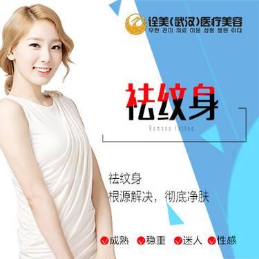 https://heras.igengmei.com/service/2018/07/27/8b646bad50-half