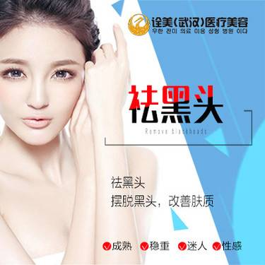 https://heras.igengmei.com/service/2018/07/28/7d370fc8dc-half