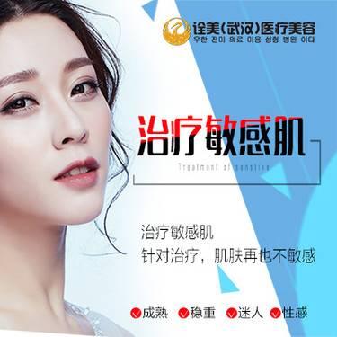 https://heras.igengmei.com/service/2018/07/28/8309bb573b-half