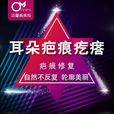 https://heras.igengmei.com/service/2018/08/02/656bdd2dbf-half