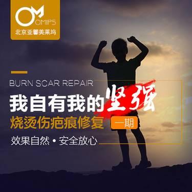 https://heras.igengmei.com/service/2018/08/02/a8a737ecae-half