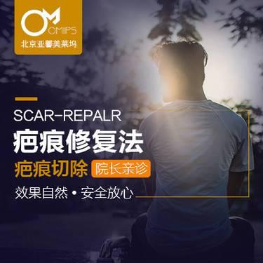 https://heras.igengmei.com/service/2018/08/02/c4f3e517c4-half