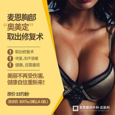 https://heras.igengmei.com/service/2018/08/06/a691395409-half