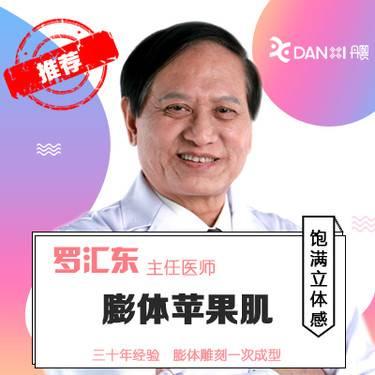 https://heras.igengmei.com/service/2018/08/14/c88d3d47b0-half